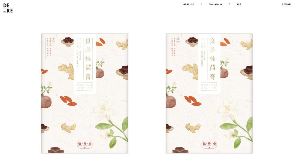 良姜桂茴膏 / Package