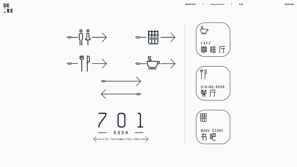 Derelab设计研究所-案例2019_页面_028